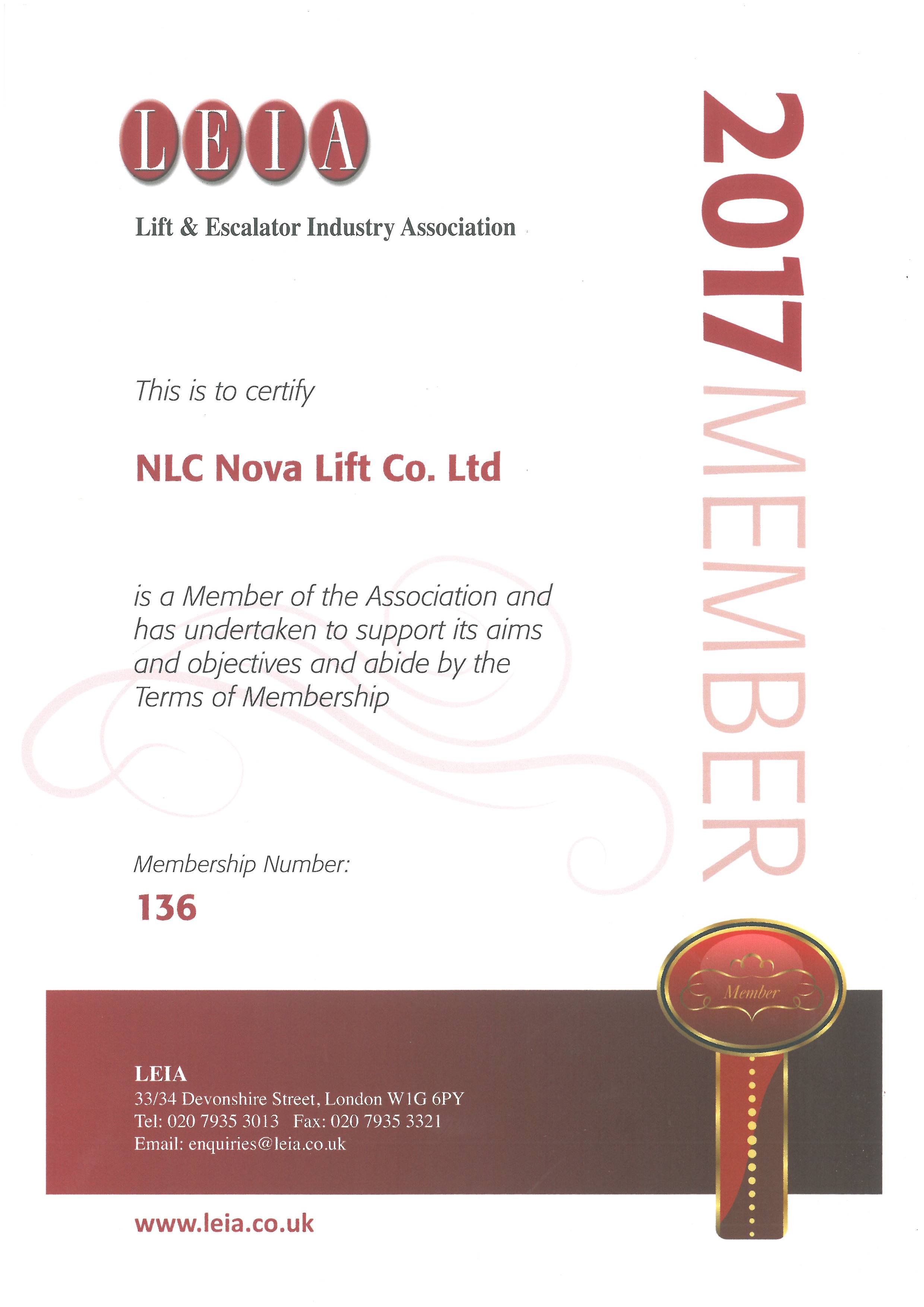 quality assurance nlc nova lift co quality assurance certificate